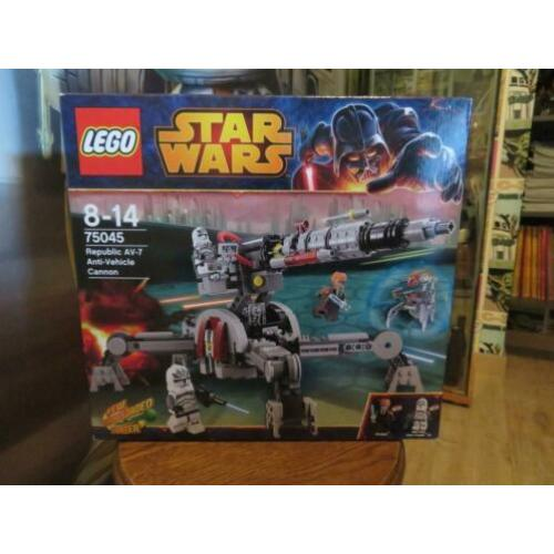 Lego Star wars 75045 Republic AV-7 Anti-Vehicle Cannon(2014)
